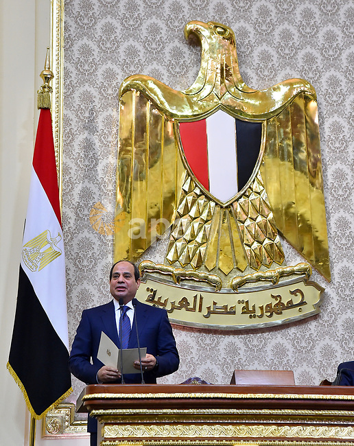 Egyptian President Abdel Fattah Al Sisi speaks at his swearing-in of the second presidential term, at a ceremony, at the House of Representatives in Cairo, Egypt, June 2, 2018. Photo by Egyptian President Office