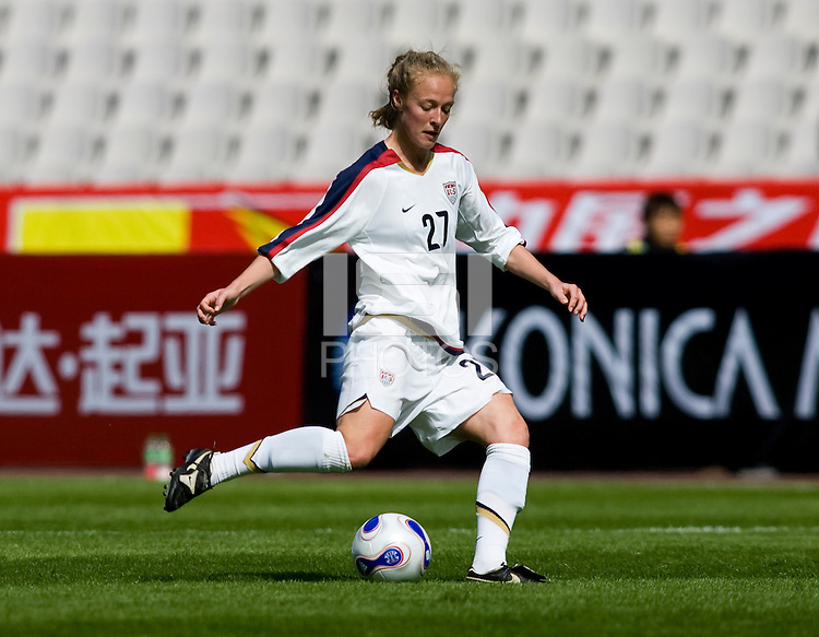 Becky Sauerbrunn. The U.S. defeated Canada, 4-0, during the Four Nations Tournament in Guangzhou, China on January 16, 2008.