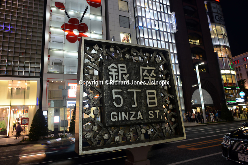 GINZA 5 CHOME SIGN IN GINZA, TOKYO