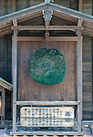 The Suehiro Sake brewery in Aizuwakamatsu City, Fukushima Prefecture, Japan.  Photographer: Rob Gilhooly