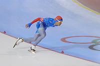 SCHAATSEN: SALT LAKE CITY: Utah Olympic Oval, 15-11-2013, Essent ISU World Cup, 1500m, Darren Ta-Yuan Huang (TPE), ©foto Martin de Jong