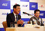 December 1, 2016, Tokyo, Japan - Japanese travel agency H.I.S. president Hideo Sawada (L) and Japanese space travel venture PD Aerospace president Syuji Ogawa announce H.I.S. and ANA Holdings will make capital and business tie-up with PD Aerospace at a press conference in Tokyo on Thursday, December 1, 2016. PD Aerospace is expecting to launch space travel service with other two companies in 2023.  (Photo by Yoshio Tsunoda/AFLO) LWX -ytd-