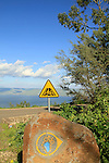 Israel, Lower Galilee, the Sea of Galilee Cycling Track in Switzerland forest