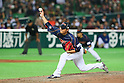 Tadashi Settsu (JPN), .MARCH 2, 2013 - WBC : .2013 World Baseball Classic .1st Round Pool A .between Japan 5-3 Brazil .at Yafuoku Dome, Fukuoka, Japan. .(Photo by YUTAKA/AFLO SPORT)