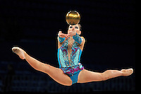 "DARIA KONDAKOVA of Russia performs at 2011 World Cup Kiev, ""Deriugina Cup"" in Kiev, Ukraine on May 06, 2011."