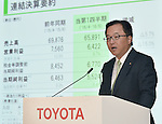 August 4, 2016, Tokyo, Japan - Managing Officer Tetsuya Otake of Toyota Motor Corp. reports the automakers profit for the first quarter of fiscal year 2017 at its Tokyo head office on Thursday, August 4, 2016. Toyota reported a 552.4 billion yen profit drop for April-June, down from 646.3 billion yen the same period a year earlier as sales fell and a strong yen slashed earnings.  (Photo by Natsuki Sakai/AFLO) AYF -mis-
