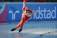 SCHAATSEN: BOEDAPEST: Essent ISU European Championships, 07-01-2012, 1500m Ladies, Yuliya Skokova RUS, ©foto Martin de Jong