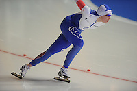 SCHAATSEN: ERFURT: Gunda Niemann Stirnemann Eishalle, 21-03-2015, ISU World Cup Final 2014/2015, Yuliya Skokova (RUS), ©foto Martin de Jong