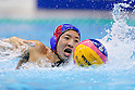 Water Polo : 92nd All Japan Water Polo Championship