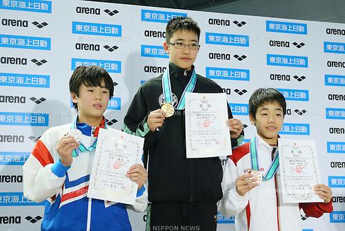 (L to R) <br /> Masato Ohira, <br /> Kodai Nishiono, <br /> Jungo Kamata, <br /> MARCH 27, 2016 - Swimming : <br /> The 38th JOC Junior Olympic Cup <br /> Men's 100m Backstroke <br /> 11-12 years old Award Ceremony <br /> at Tatsumi International Swimming Pool, Tokyo, Japan. <br /> (Photo by YUTAKA/AFLO SPORT)