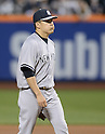 Masahiro Tanaka (Yankees),<br /> MAY 14, 2014 - MLB :<br /> Pitcher Masahiro Tanaka of the New York Yankees reacts during the Major League Baseball game against the New York Mets at Citi Field in Flushing, New York, United States. (Photo by AFLO)
