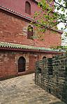 Five Storey Pagoda, Guangzhou (Canton).