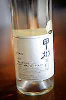A wine by Grace Wine, Katsunuma, Yamanashi Prefecture, Japan, October 12, 2009.