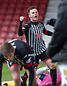 Dunfermline AFC v East Fife FC 22 March 2014