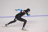 SCHAATSEN: CALGARY: Olympic Oval, 09-11-2013, Essent ISU World Cup, 500m, Brittany Bowe (USA), ©foto Martin de Jong