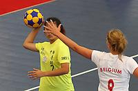 Juegos Mundiales 2013 Korfball Taiwan vs Bélgica
