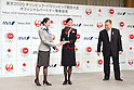 (L-R) ANA, JAL, Yoshiro Mori, <br /> JUNE 15, 2015 : <br /> JAL and ANA has Press conference in Tokyo. <br /> JAL and ANA announced that it has entered into a partnership agreement with the Tokyo Organising Committee of the Olympic and Paralympic Games. With this agreement, JAL and ANA becomes the official partner. <br /> (Photo by AFLO SPORT)