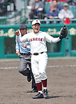 Kotaro Kiyomiya (),<br /> MARCH 27, 2017 - Baseball :<br /> 89th National High School Baseball Invitational Tournament second round game between Tokai-Dai Fukuoka 11-8 Waseda Jitsugyo at Koshien Stadium in Hyogo, Japan. (Photo by BFP/AFLO)