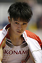 Artistic Gymnastics : 55th NHK Cup Men's Individual All-Around