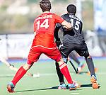 Canada vs TTO at World League Round 2 in Chula Vista, California.