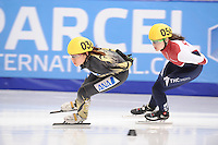"SHORT TRACK: MOSCOW: Speed Skating Centre ""Krylatskoe"", 14-03-2015, ISU World Short Track Speed Skating Championships 2015, Moemi KIKUCHI (#036 