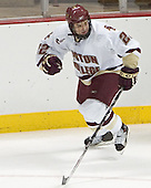 Dan Bertram - Boston College defeated Merrimack College 3-0 with Tim Filangieri's first two collegiate goals on November 26, 2005 at Kelley Rink/Conte Forum in Chestnut Hill, MA.