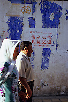 Kashgar, Xinjiang, China, 2007