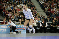 15 December 2007: Stanford Cardinal Erin Waller during Stanford's 25-30, 26-30, 30-23, 30-19, 8-15 loss against the Penn State Nittany Lions in the 2007 NCAA Division I Women's Volleyball Final Four championship match at ARCO Arena in Sacramento, CA.