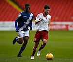 Ryan Flynn of Sheffield Utd  - Professional Development League Two - Sheffield Utd U21's  vs Birmingham City U21's  - Bramall Lane - Sheffield - England - 21st December 2015 - Pic Simon Bellis/Sportimage