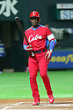 Guillermo Heredia (CUB), .MARCH 1, 2013 - WBC : .2013 World Baseball Classic .Exhibithion Game .between Fukuoka Softbank Hawks 8-10 Cube .at Yafuoku Dome, Fukuoka, Japan. .(Photo by YUTAKA/AFLO SPORT) [1040]