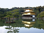 The golden temple of Kinkau-ji in Kyoto, Japan.