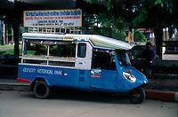Sukhothai Historical Park tourist transport service. Sukhothai - Thailand.