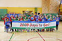 (L-R)  Ken Masui, Tsuyoshi Kitazawa, Kento Kato, Atsuhiro Miura, MARCH 5, 2015 : Tokyo 2020 Organising Committee holds a promotion event for the Tokyo 2020 Paralympic games at Tokyo International School in Tokyo, Japan. This event took place 2000 days before the Tokyo 2020 Paralympic games. (Photo by Yusuke Nakanishi/AFLO SPORT)
