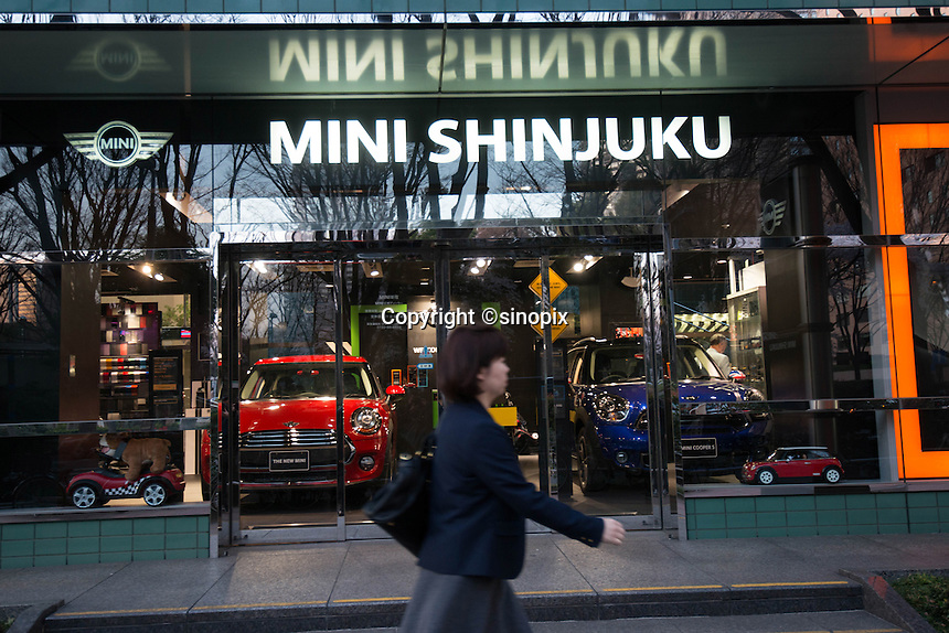 British car, Mini Cooper shop in Shinjuku, Tokyo, Japan