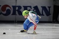SCHAATSEN: DORDRECHT: Sportboulevard, Korean Air ISU World Cup Finale, 10-02-2012, Arianna Fontana ITA (126), ©foto: Martin de Jong