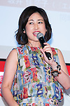 Kanako Sakai, ELLE Contents editor-in-chief speaks to the audience during the ''ELLE Women in Society'' event on July 13, 2015, Tokyo, Japan. The event promotes the working women's roll in Japanese society with various seminars where top businesswomen, musicians, writers and other international celebrities speak about the working women's roll in the world. By 2020 Prime Minister Shinzo Abe's administration aims to increase the percentage of women in leadership positions to 30% in Japan. (Photo by Rodrigo Reyes Marin/AFLO)