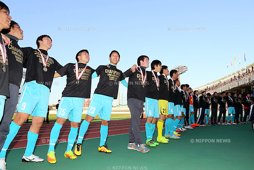 Tsukuba University team group (), <br /> DECEMBER 18, 2016 - Football / Soccer : <br /> 65th All Japan University Football Championship Award Ceremony at Urawa Komaba Stadium, Saitama, Japan. <br /> (Photo by AFLO SPORT)