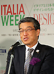 "September 27, 2016, Tokyo, Japan - Mitsukoshi Isetan Holdings president Hiroshi Onishi delivers a speech for the opening of the Italian Week fair at the Isetan department store in Tokyo on Tuesday, September 27, 2016. Italian opera singer Vittorio Prato, who play an opera ""Japan Orfeo"" in this month here, performed at the ceremony.    (Photo by Yoshio Tsunoda/AFLO) LWX -ytd-"