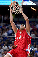 Crvena Zvezda Mts Belgrade's Milko Bjelica during Turkish Airlines Euroleague match between Real Madrid and Crvena Zvezda Mts Belgrade at Wizink Center in Madrid, Spain. March 10, 2017. (ALTERPHOTOS/BorjaB.Hojas) /NortePhoto.com