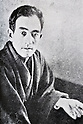 "Circa 1925, Japan - Naoya Shiga (1883 - 1971) was a Japanese novelist and short story writer active during the Taisho and Showa periods of Japan. He contributed the story ""Abashirimade"" to the first issue of the literary magazine Shirakaba (White Birch) in 1910. His major work, ""An'ya Koro"" (A Dark Night's Passing) was serialized in the radical socialist magazine Kaizo between 1921 to 1937. (Photo by Kingendai Photo Library/AFLO)"