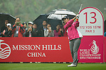 Seung Hyun Lee of South Korea tees off at the 13th hole during Round 4 of the World Ladies Championship 2016 on 13 March 2016 at Mission Hills Olazabal Golf Course in Dongguan, China. Photo by Victor Fraile / Power Sport Images