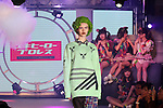 October 21, 2016, Tokyo, Japan - A model displays a creation of Japanese designer Yukihiro Teshima at the Yukihero Pro-Wrestling x Yumemiru Adolescence 2017 spring/summer collection in Tokyo as a part of Japan Fashion Week on Friday, October 21, 2016.   (Photo by Yoshio Tsunoda/AFLO) LWX -ytd-
