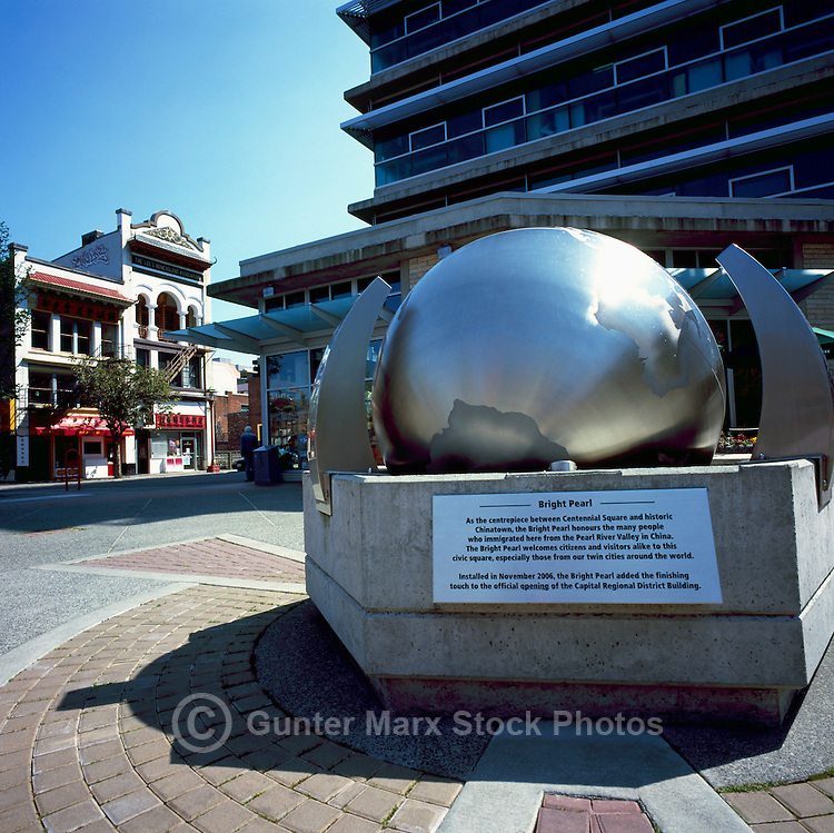 """Bright Pearl"" Sculpture (2006) - Victoria Chinatown National Historic Site, BC, Vancouver Island, British Columbia, Canada (Oldest Chinatown in Canada)"