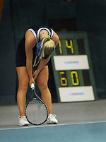 120303 Configure Express Pro Tennis