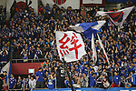 Japan fans (JPN), .FEBRUARY 6, 2013 - Football / Soccer : .KIRIN Challenge Cup 2013 Match between Japan 3-0 Latvia .at Home's Stadium Kobe in Hyogo, Japan. .(Photo by Akihiro Sugimoto/AFLO SPORT)