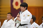 Miku Tashiro (JPN), <br /> JULY 27, 2016 - Judo : <br /> Japan national team Send-off Party for Rio Olympic Games 2016 <br /> &amp; Paralympic Games <br /> at Kodokan, Tokyo, Japan. <br /> (Photo by AFLO SPORT)