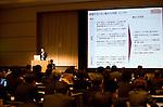 "Food Summit in Sendai, Miyagi Prefecture, Japan on 30 Nov. 2011. .Photographer: Robert GilhoolyKohei Takashima, chief director of Eat and Energize the East"", speaks  at the Food Summit in Sendai, Miyagi Prefecture, Japan on 30 Nov. 2011. .Photographer: Robert GilhoolyKohey Takashima, chief director of the Eat and Energize the East (EEE) speaks at the Food Industry Summit 2011 in Sendai, Japan on November 30, 2011. .Photographer: Robert Gilhooly"