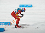 Stavre Jada (MKD). Mens sprint classic qualification. Cross country skiing. Alpensia Croos-Country skiing centre. Pyeongchang2018 winter Olympics. Alpensia. Republic of Korea. 13/02/2018. ~ MANDATORY CREDIT Garry Bowden/SIPPA - NO UNAUTHORISED USE - +44 7837 394578