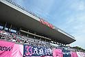 2015 J2 - Cerezo Osaka 1-2 Jubilo Iwata