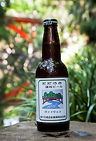 Todoroki Valley one of Tokyo`s hidden gems has a local beer named after it.